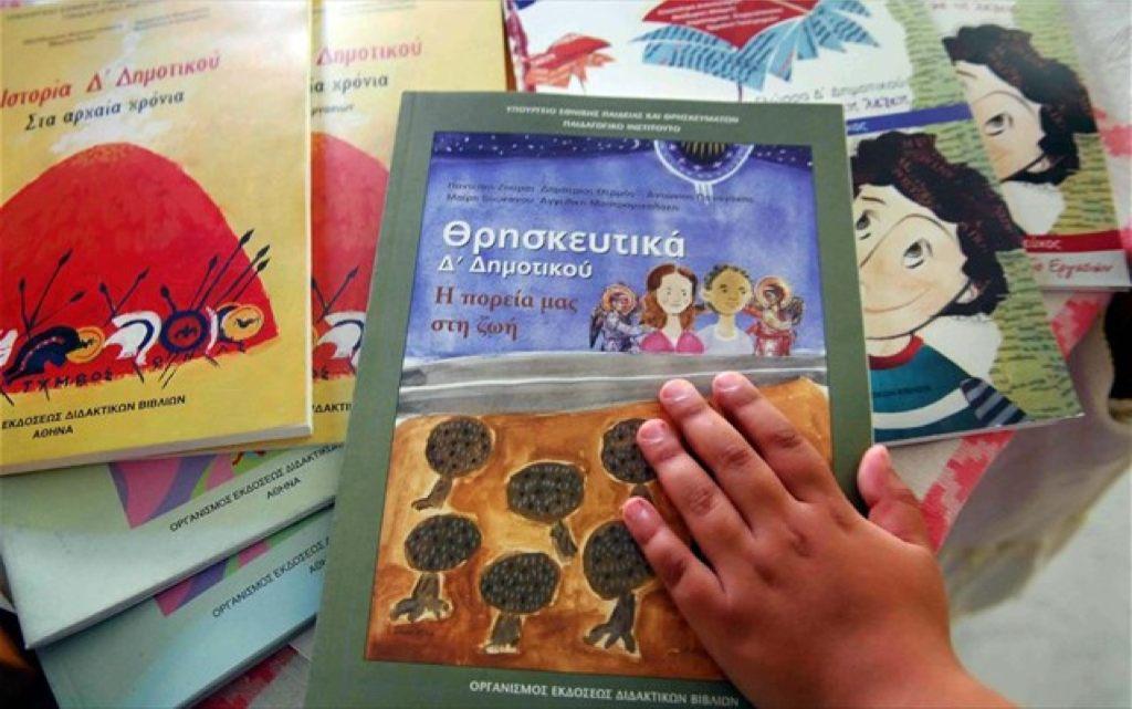 http://www.haniotika-nea.gr/media/2015/08/139.jpg