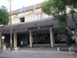 DHMARXEIO XANION