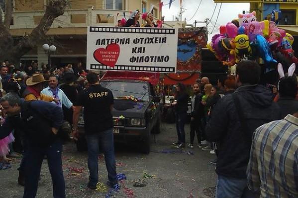 Καλυβιανό Καρναβάλι
