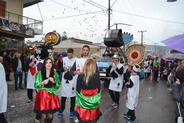 Κισαμίτικο Καρναβάλι