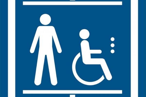 Σήμανση ανελκυστήρα για εκκένωση αναπήρων