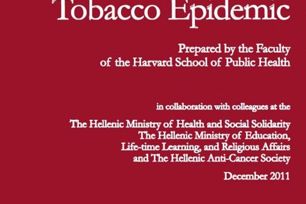 Η μελέτη του 2011 για το κόστος του καπνίσματος στην Ελλάδα