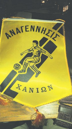 Anagennisi 2 2