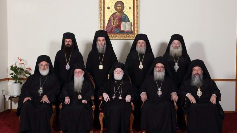 Αποτέλεσμα εικόνας για Παίρνει θέση για το ζήτημα της ονομασίας των Σκοπίων, η Εκκλησία της Κρήτης