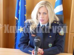 η αστυνόμος Α' εκπρόσωπος Τύπου της Γενικής Περιφερειακής Αστυνομικής Διεύθυνσης Κρήτης Ελένη Παπαθανασίου