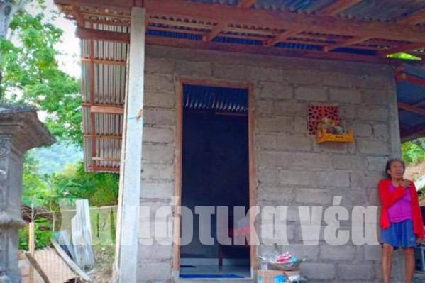 Η διάθεση της προσφοράς χαρακτηρίζει το ζευγάρι. Στη φωτ. το σπίτι μιας γιαγιάς στην Ινδονησία κατασκευασμένο από χαρτόνι . Με 800 ευρώ έφτιαξαν ένα με τούβλα, πάτωμα, παράθυρα