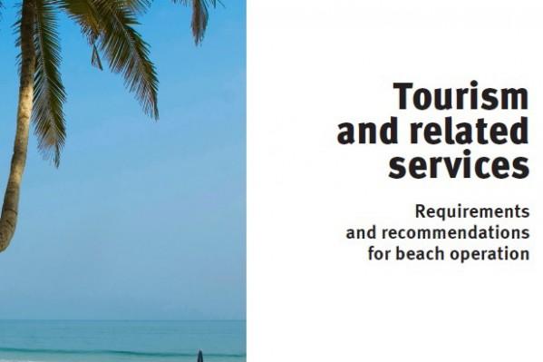 Το διεθνές πρότυπο για τις παραλίες