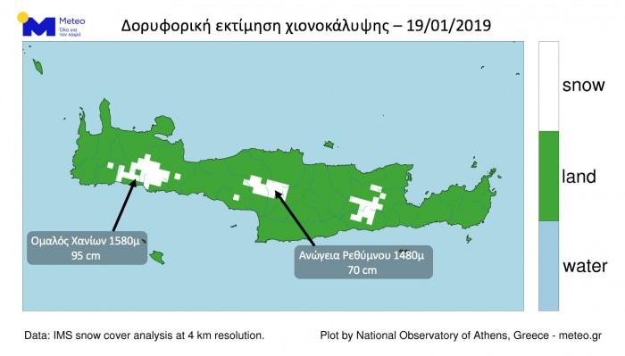 O χάρτης  δίνει τη εκτιμώμενη χιονοκάλυψη στην Κρήτη το Σάββατο 19/01/2019, όπως προκύπτει από τις δορυφορικές μετρήσεις τις οποίες επεξεργάστηκε το Εθνικό Αστεροσκοπείο Αθηνών/meteo.gr