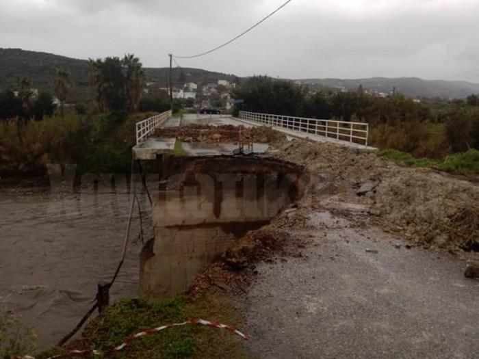 Κλειστή η γέφυρα για Συρίλι στο ύψος της Νερατζιάς.