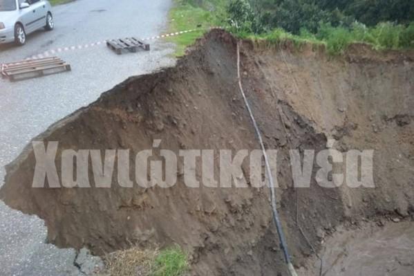 Μέρος της γέφυρας στο Συρίλι κατέρρευσε