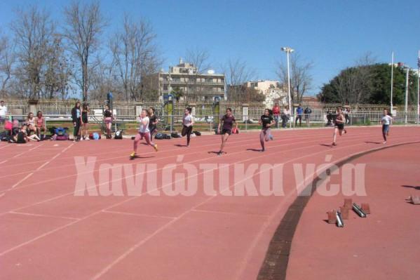 150μ κοριτσιών Γυμνασίων