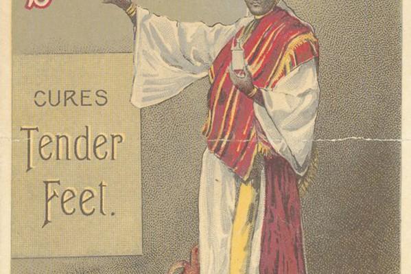 'To βάλσαμο της Βηθεσδά'', ανακουφιστικό ψευδοσκεύασμα θεραπείας διαφόρων ασθενειών (1890).
