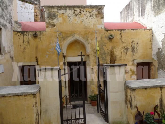 Ο μικρός ναός της Αγ. Ειρήνης