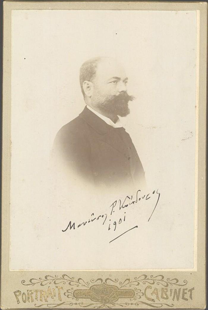 Ο Μανούσος Κούνδουρος, πρωτοδίκης στον Βάμο Χανίων από το 1890, πρωτοστάτησε στην οργάνωση της Μεταπολιτευτικής Επιτροπής και εκλέχθηκε πρόεδρός της.