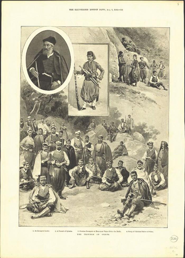 """O Διεθνής Τύπος ασχολήθηκε εκτεταμένα με την Επανάσταση. Εδώ, φύλλα του """"Illustrated London News""""."""