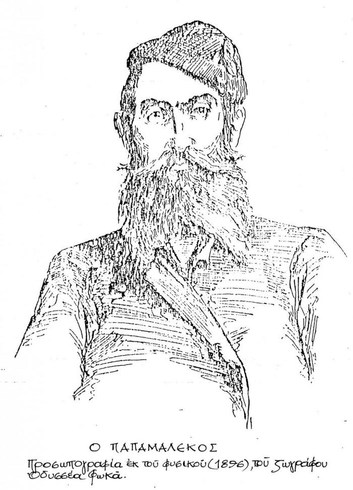 Ο Παπαμαλέκος, μία από τις φυσιογνωμίες της επανάστασης, εδώ σε προσωπογραφία του Οδυσσέα Φωκά. (Αρχείο Χαράλαμπου Μπουρνάζου).