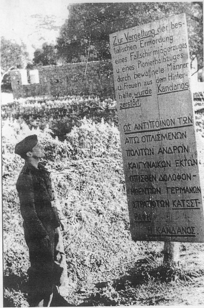 Ξύλινη επιγραφή που τοποθέτησαν οι Γερμανοί στην κατεστραμμένη Κάντανο