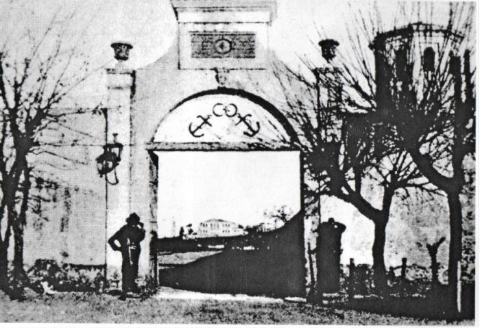 Η πύλη του Ναυστάθμου, 19ος αιώνας
