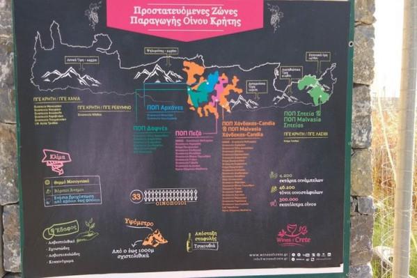 Πλήρης ενημέρωση για τα κρασιά της Κρήτης σε 2 αφίσες.