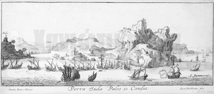 Η εισόδος του κόλπου και η νησίδα Σούδα σε χαρακτικό του 17ου αιώνα. Από το αρχείο του Μουσείου Τυπογραφίας