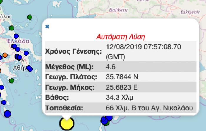 Screenshot 2019-08-12 at 11.06.46