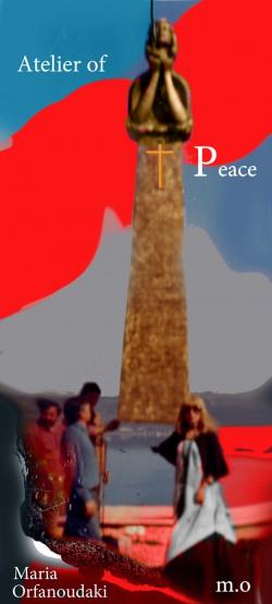 Archaia Aptera Maria Orfanoudaki MO CHANIA CRETA Atelier of PEACE (3)
