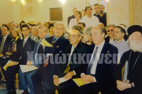 Τα εγκαίνια της Συναγωγής τον Οκτώβρη του 1999 παρουσία του τότε πρώην πρωθυπουργού Κ. Μητσοτάκη και του επισκόπου Ειρηναίου.