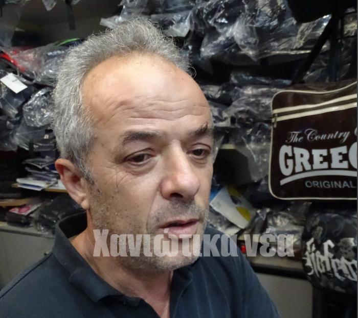 Ο Δ. Φραγκιουδάκης