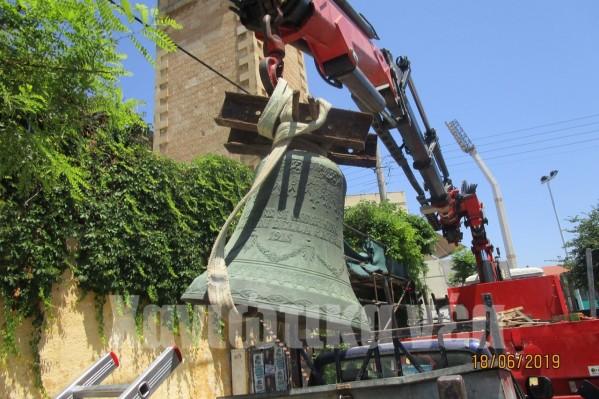 Η καμπάνα φέρεται να χρονολογείται πριν ακόμα την κατασκευή του Ρολογιού καθώς πάνω της διακρίνεται η χρονολογία 1915.