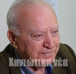 ο κ. Ν. Μιχελάκης