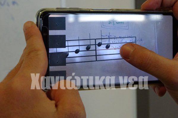 Μέσα από την εφαρμογή το πεντάγραμμο σχηματίζεται πάνω στον πίνακα διδασκαλίας και ο χρήστης τοποθετεί τις νότες που θέλει.