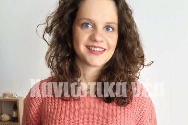 Η μεταπτυχιακή φοιτήτρια Δ. Γκίκα
