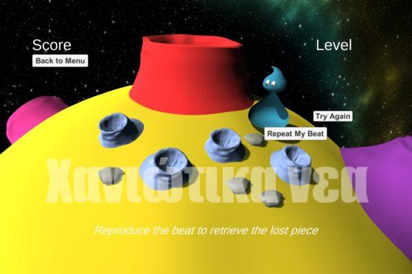 Εικόνα  από το παιγνίδι.
