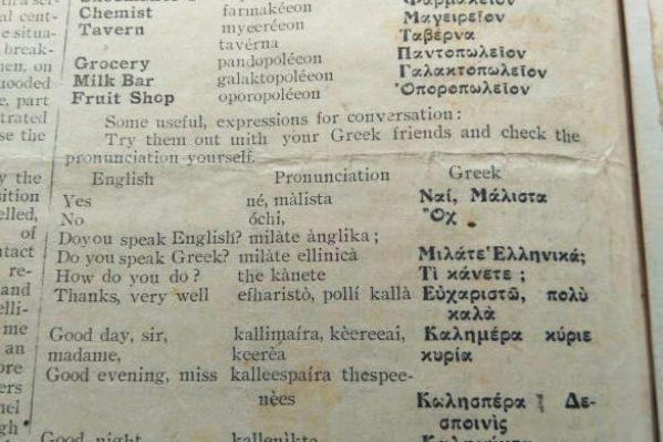 Στην ύλη της εφημερίδας περιλαμβάνονταν και μαθήματα ελληνικών, που θα διευκόλυναν τα στρατεύματα στην επικοινωνία με τους ντόπιους.