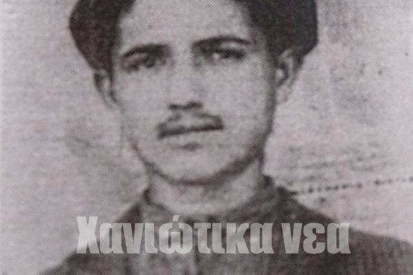 Ο 20χρονος Φανούρης Κατσουλάκης από τους Κάμπους Κεραμειών.