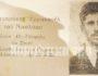 Ο Μανώλης Κατσιγαράκης εκτελέστηκε από τους Γερμανούς στις 25 Μαίου του 1945, 17 ημέρες μετά την λήξη του Β΄Παγκόσμιου πολέμου στην Ευρώπη!