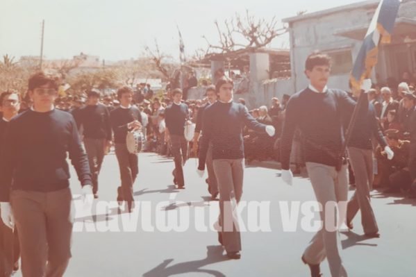 Ο Βασίλης Διγαλάκης σε φωτογραφία από μαθητική παρέλαση όπου ήταν σημαιοφόρος.