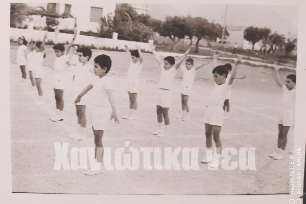 Ο Σ. Ζερβουδάκης μαθητής σε γυμναστικές επιδείξεις (τρίτος στη δεύτερη γραμμή).