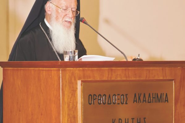 Ο Οικουμενικός Πατριάρχης κ.κ. Βαρθολομαίος σε ομιλία του στην Ο.Α.Κ.