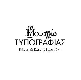 type museum